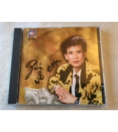TUAN VU By Thanh Lan Production 1994 ( Vietnamse music)